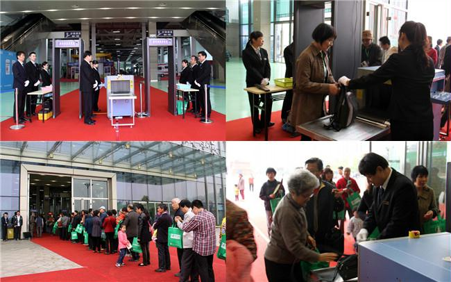 My company for the Sixth China International Tea Industry and Tea Expo security equipment supply